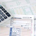 ふるさと納税 確定申告 期限
