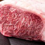 上峰町 ふるさと納税 牛肉